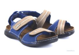 детские сандалии INBLU FR-1U
