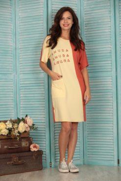 Платье 7353 терракот